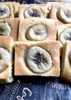シンプル☆米粉の天板バナナケーキ