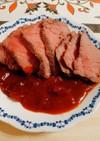 トマトソースで食べるローストビーフ