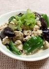 低糖質☆鶏肉と茄子のダシダマヨネーズ炒め
