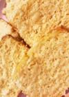 糖質制限中に!おからチーズパウンドケーキ