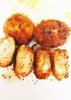 《お弁当用》ミニコロッケ(2種類)