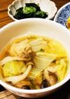 肉団子のちゅるちゅるスープ