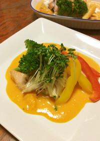鮭と蒸し野菜 バターナッツのソース