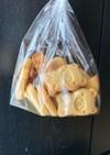 シナモンメープルクッキー