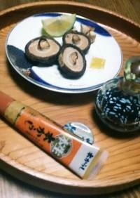 シイタケを魚焼きグリルで(^q^)☺⛄