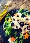 生マッシュルームのグリーンサラダ