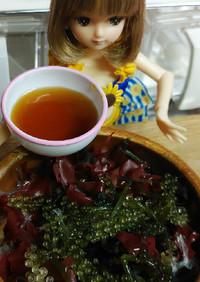 リカちゃん♡すだちつゆꕤ海藻ぶどうサラダ