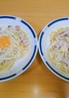 カルボナーラ風(?)チーズクリームパスタ