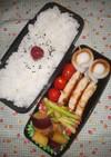野菜たっぷり男子弁当 84