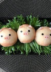三匹の子豚♫チーズ入り生ハムおにぎり