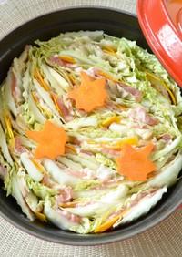 超簡単!白菜とかぼちゃのミルフィーユ鍋♪