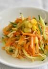 切り干し大根の中華サラダ