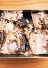 メスティンで鯖水煮炊き込みご飯