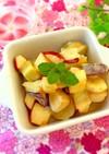 焼き芋で☆さつま芋と林檎のデリ風サラダ