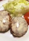 チーズONハンバーグ