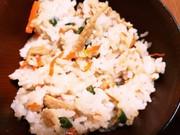 学校給食の『きつねご飯』の写真
