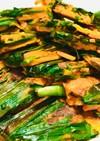 ピリ辛!野菜たっぷり簡単ニラチヂミ
