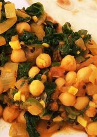 無塩: ひよこ豆とケールのカレー