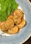 ホタテの味噌田楽