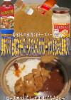 美味ドレ台湾ごまチーズソースでカツカレー