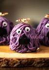 ハロウィンにムック!紫芋のモンブラン