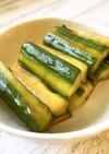 ラー油でピリ辛☆きゅうりの甘酢漬け