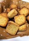 くちどけほろり♪トースターおからクッキー