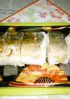 炙り生ずし(しめ鯖)で鯖寿司Ver.2