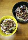 お料理一年生簡単❤時短❤合い挽きなす丼❤