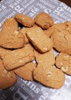 きな粉とクルミのアイスボックスクッキー