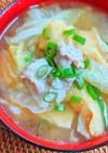 たっぷり白菜と豚バラ肉の味噌汁