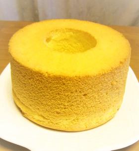 シフォンケーキ・プレーン♥(17cm)