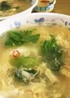 味覇でらくらく レタスのたまごスープ