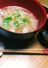ベーコンと白菜の洋風スープを和風に✨☺⛄