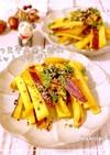 ♡さつま芋の蒸し炒め(ホットサラダ)♡