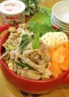 シャンタンで!炒めねぎ豚 野菜たっぷり鍋