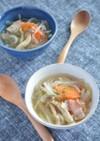 糸寒天の洋風美容スープ