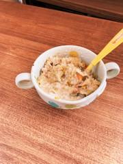 【離乳食後期】野菜たっぷり和風炊き込み飯の写真