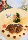 ラク家事クリスマス 鶏もも肉の赤ワイン煮