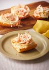れんこんとベーコンのチーズトースト