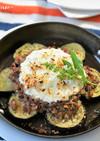 米茄子とラム肉,水切りヨーグルトでムサカ