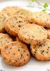 黒胡麻入りピーナッツクッキー