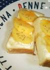 柿のハニーチーズトースト