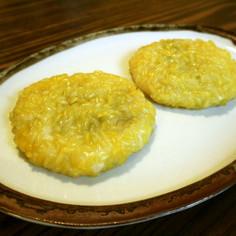 えがらまんじゅう(能登の伝統菓子)