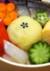 ドキドキ♪サツマイモのサラダボール