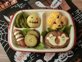 ハロウィンのワンプレートご飯