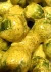 簡単 芽キャベツのカレーマヨポン酢