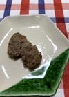 離乳食(カミカミ期)豆腐ハンバーグ