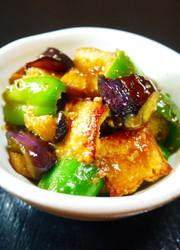 副菜お弁当に。厚揚げなすピーマン味噌炒めの写真