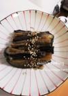 秋茄子のトロトロ生姜炒め【作り置き】